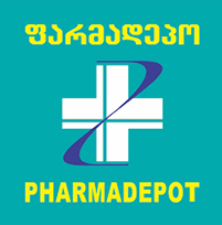 pharmadepot, pharmacy, Brexin, drags, где купить Брексин